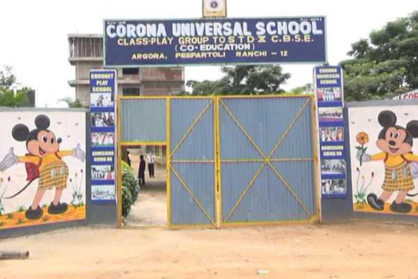 CORONA SCHOOL IN RANCHI 1